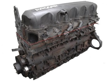 DAF XF 106 EURO 6 VALVE COVER - cylinder head